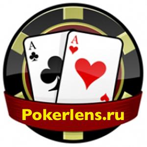 покерный анализатор CVK 680
